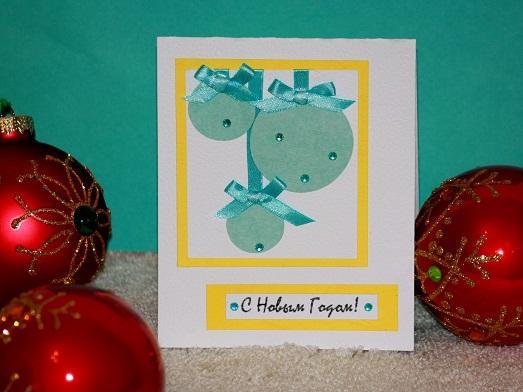 Новогодние открытки своими руками картинки
